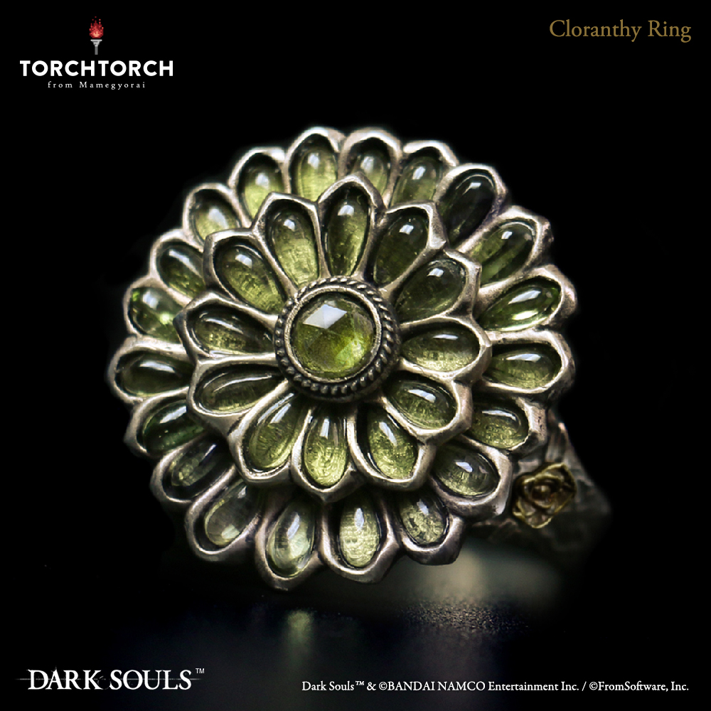緑花の指輪 2019| DARK SOULS × TORCH TORCH