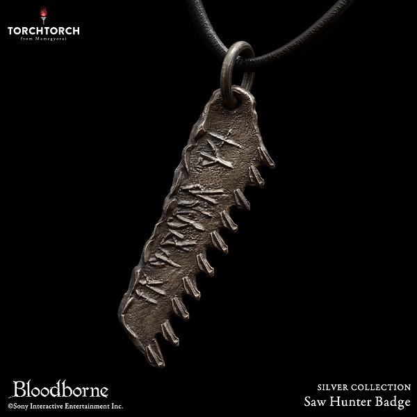 ノコギリの狩人証 2019|Bloodborne × TORCH TORCH