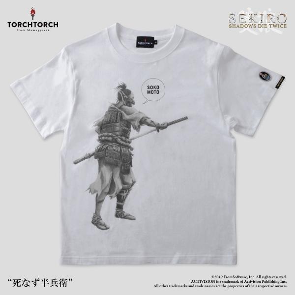 死なず半兵衛 2020  SEKIRO: SHADOWS DIE TWICE × TORCH TORCH