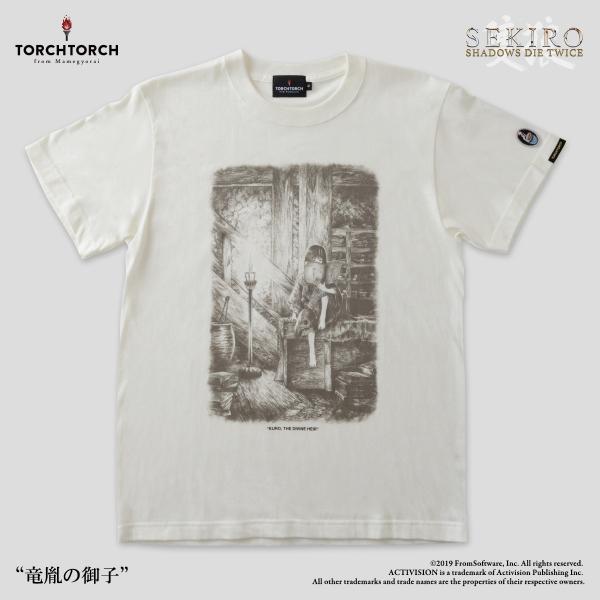竜胤の御子 2020  SEKIRO: SHADOWS DIE TWICE × TORCH TORCH