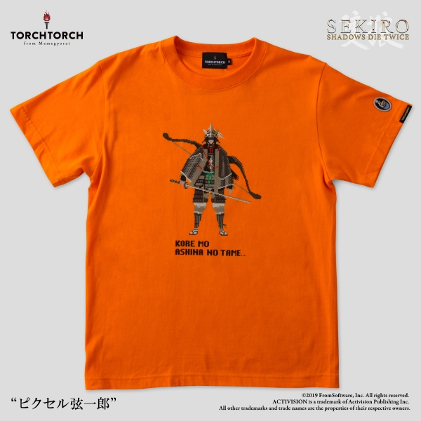 ピクセル弦一郎 2020 |SEKIRO: SHADOWS DIE TWICE × TORCH TORCH