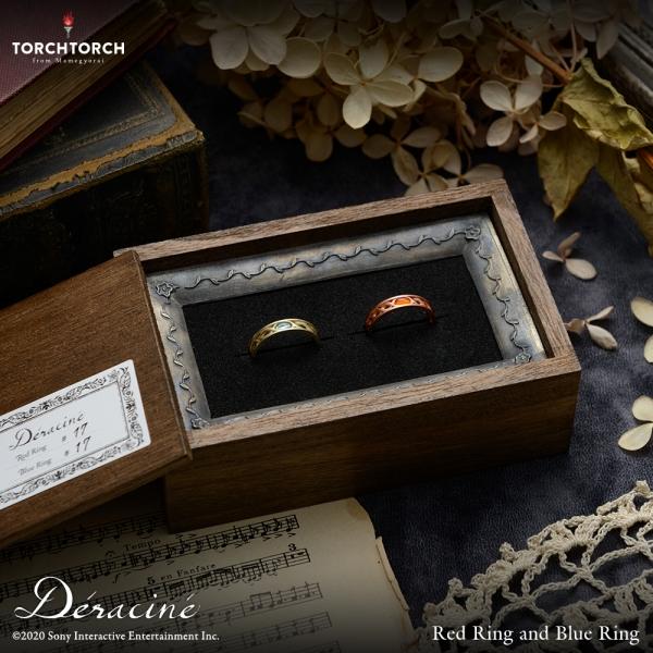 赤い指輪と青い指輪 |Deracine × TORCH TORCH