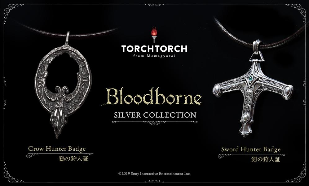bloodborne_silvercollection