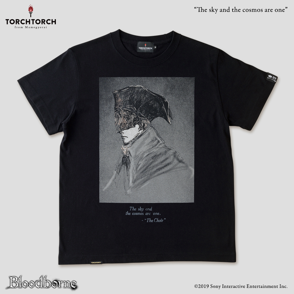 The Sky And The Cosmos Are One Bloodborne Tee Torch Torch