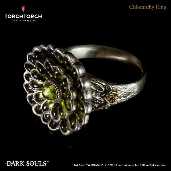 緑花の指輪 ダークソウル×TORCH TORCH(トーチトーチ)