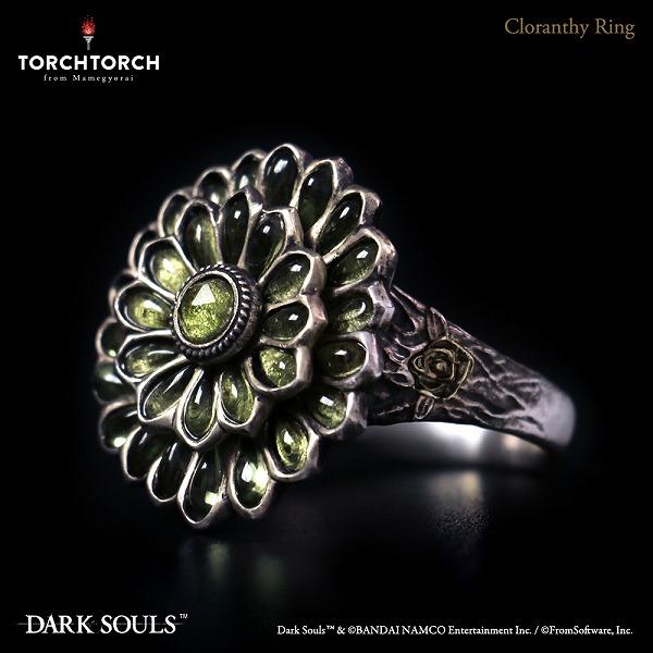 Chloranthy Ring DARK SOULS × TORCH TORCH