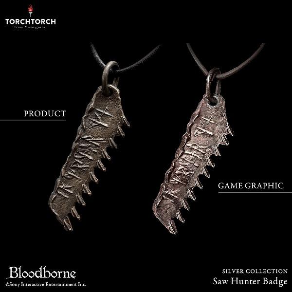 ノコギリの狩人証 Bloodborne×TORCH TORCH(トーチトーチ)