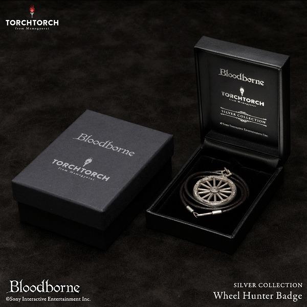 車輪の狩人証 Bloodborne×TORCH TORCH(トーチトーチ)