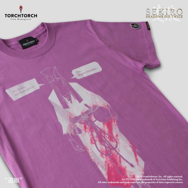 道順 SEKIRO × TORCH TORCH