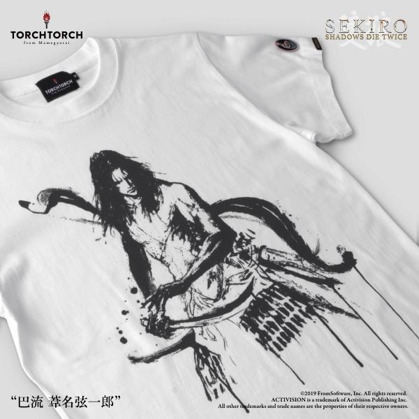 巴流 葦名弦一郎 SEKIRO × TORCH TORCH