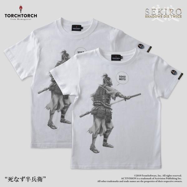 死なず半兵衛 SEKIRO × TORCH TORCH