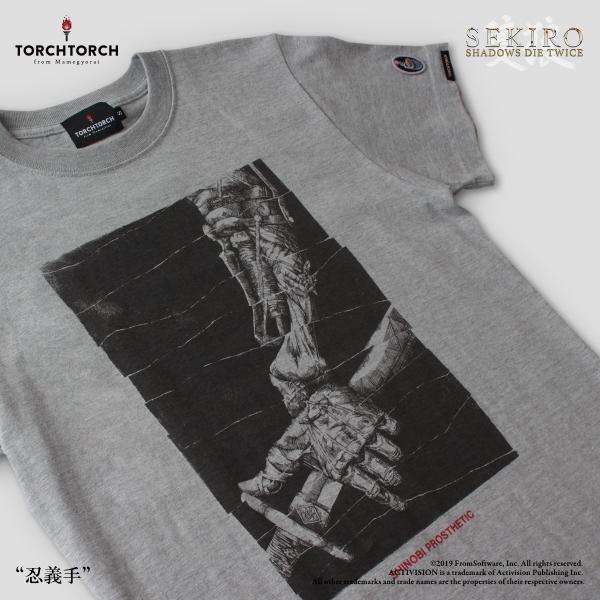 忍義手 SEKIRO × TORCH TORCH