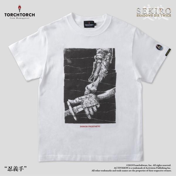 Shinobi Prosthetic 2020| SEKIRO: SHADOWS DIE TWICE × TORCH TORCH