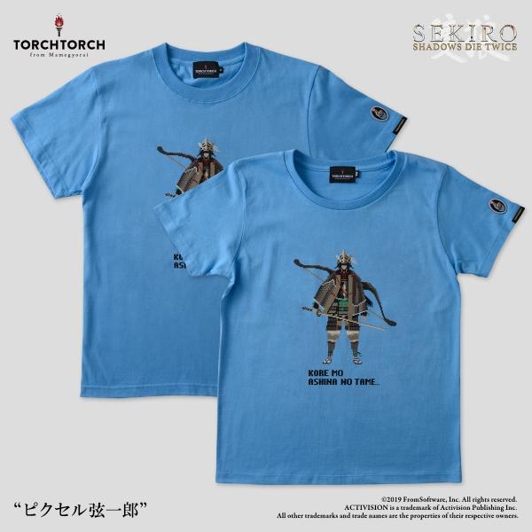 ピクセル弦一郎 SEKIRO × TORCH TORCH