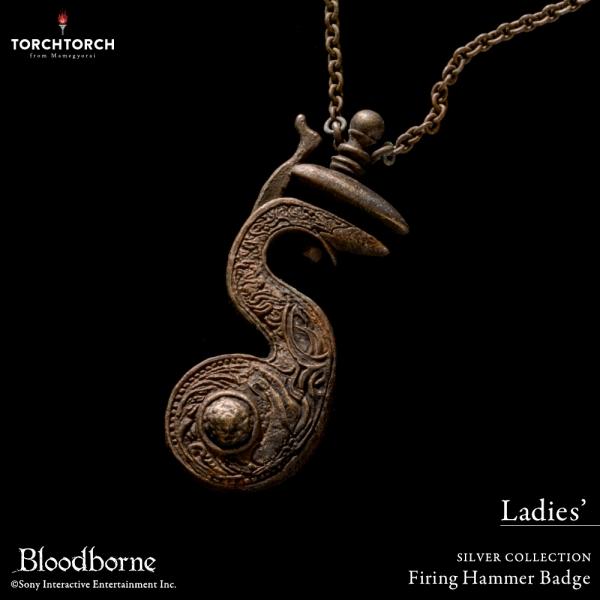 撃鉄の狩人証 Bloodborne×TORCH TORCH(トーチトーチ)