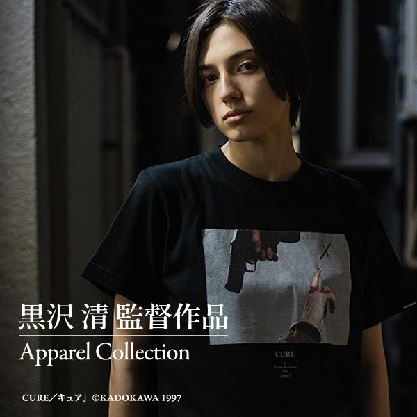 Kiyoshi Kurosawa 2021 | Kiyoshi Kurosawa Apparel Collection