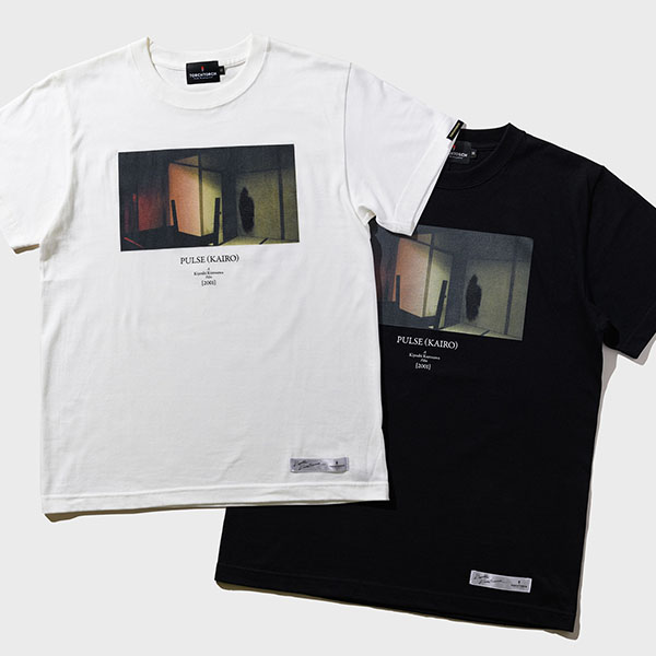 """PULSE (KAIRO)"" Dark Room 2021| Kiyoshi Kurosawa Apparel Collection"